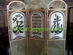 Sketsel Kaligrafi Allah Muhammad dan Ayat Kursi